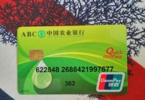 农业银行卡短信通知费怎么取消