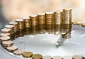 高收益的保险公司年金险是否能买