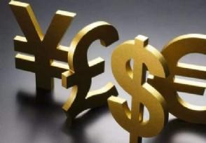 如何合理地处理好自己的债务