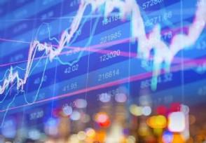 如何判断股票主力资金在出逃