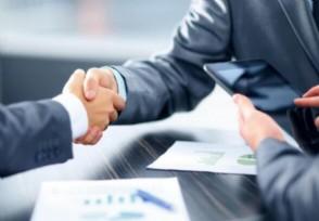 申请接力贷需要满足哪些条件