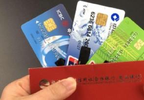 银行存折怎么转账到银行卡