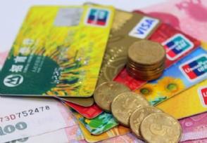 平安信用卡注销和销户有什么区别