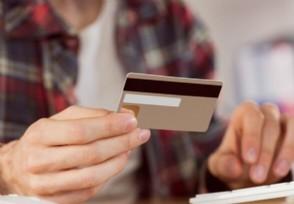 影响广发真情卡额度的因素有什么