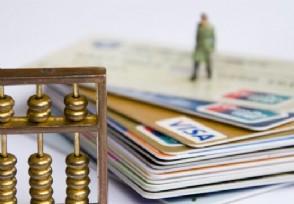 桂林银行美团信用卡怎么分期