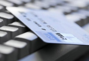 使用桂林银行美团信用卡有哪些优惠