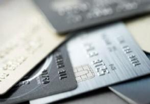 怎样才能养成高额信用卡