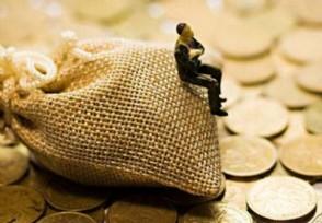投资理财可靠的小技巧