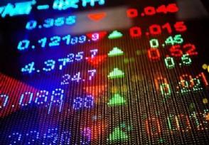判断股票主力资金出逃的技巧