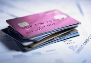 信用卡还款只还最低有什么影响