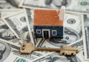 查询房贷审批进度方法