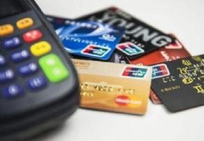 信用卡逾期后分期怎么操作正确