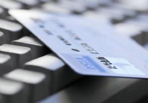 桂林银行信用卡怎么微信还款