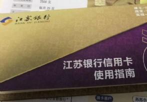江苏银行卡被冻结了怎么办