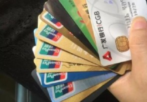 西安银行信用卡申请进度如何查询