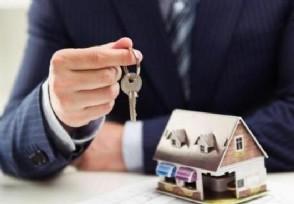 如何才能拿到优惠的房贷利率