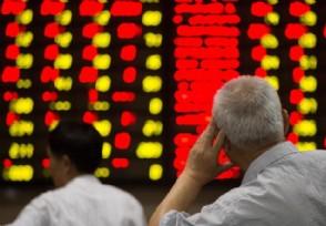股票的特点是什么