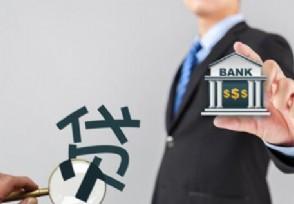 兴业银行的简捷贷需要什么条件