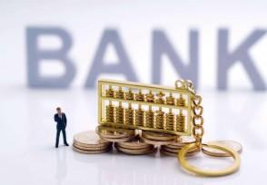 银行理财产品中的陷阱有哪些