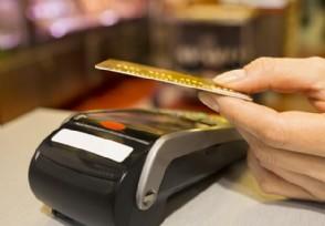 信用卡提前还款怎么操作