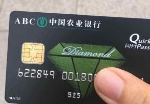 农行卡输错密码被锁怎么解锁