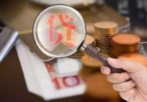 贷款面签要注意什么