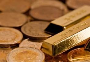 投资黄金的三大忌