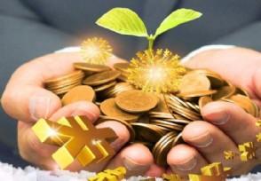 投资三原则是什么