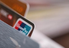信用卡怎样才能脱坑