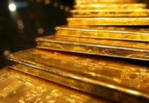 购买黄金有哪些注意事项