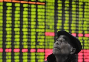 股票卖出的技巧有哪些