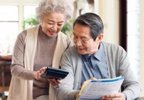在非户籍地退休有哪些注意点
