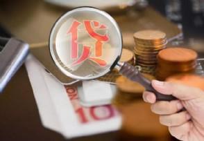 借款人没有工作该怎么贷款