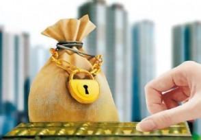 吉林银行手机银行怎么查看自己房贷