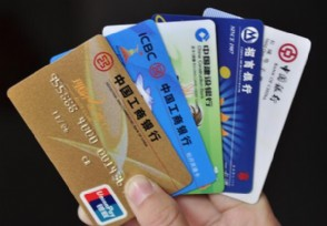 邮储信用卡加油优惠怎么使用