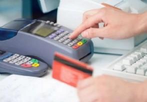 信用卡逾期符合哪些情况可做个性化分期