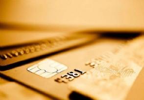 信用卡怎样使用才能发挥最大价值