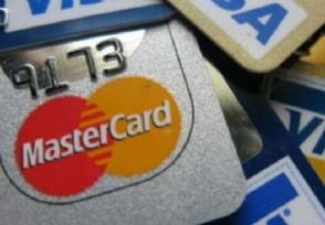 信用卡不能以贷养贷的原因