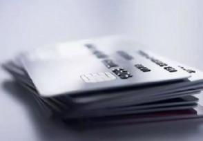 如何使用信用卡能发挥最大价值