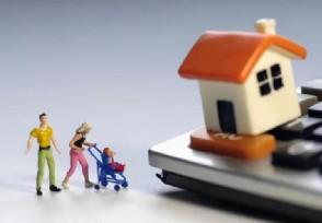 投资买房出现哪些征兆要赶紧收手