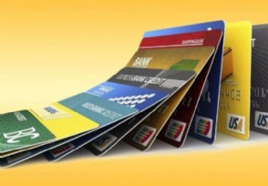 民生中国石油联名加油信用卡有什么福利