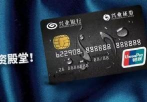 兴业银行优酷联名卡申请条件有哪些