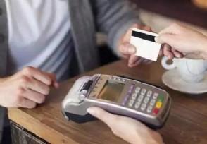 POS机刷卡有什么注意事项