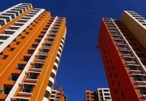 房子贷款三大准则