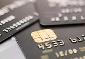 信用卡越来越难办的原因