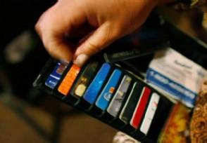 哪些信用卡有加油优惠