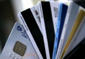 工行卡被银行系统锁定了怎么办