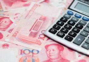 贷款额度被冻结的后果有哪些