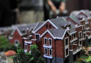 买房在交定金前需要注意什么