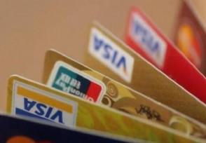 如何刷卡可以提升信用卡额度
